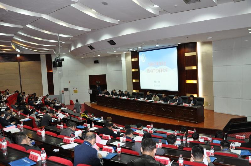 中国电子教育学会第六届二次理事大会会场.JPG